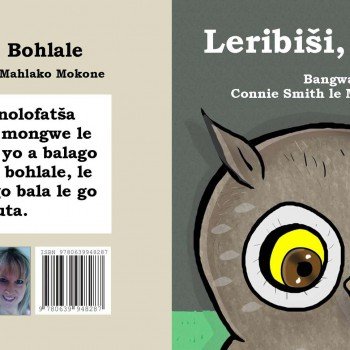 Leribiši Bohlale by Connie Smith - R70.00