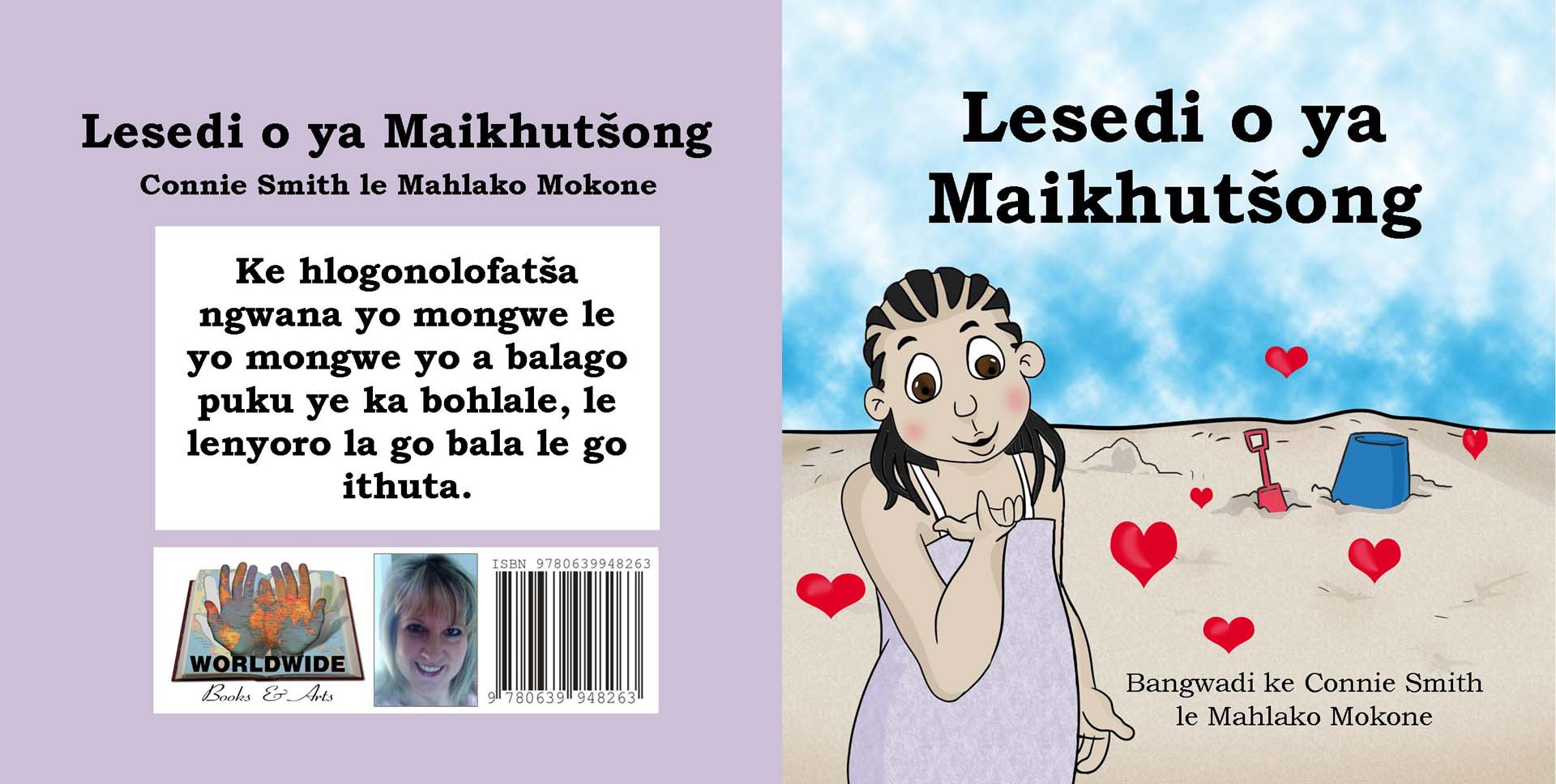 Lesedi o ya Maikhutšong by Connie Smith - R70.00