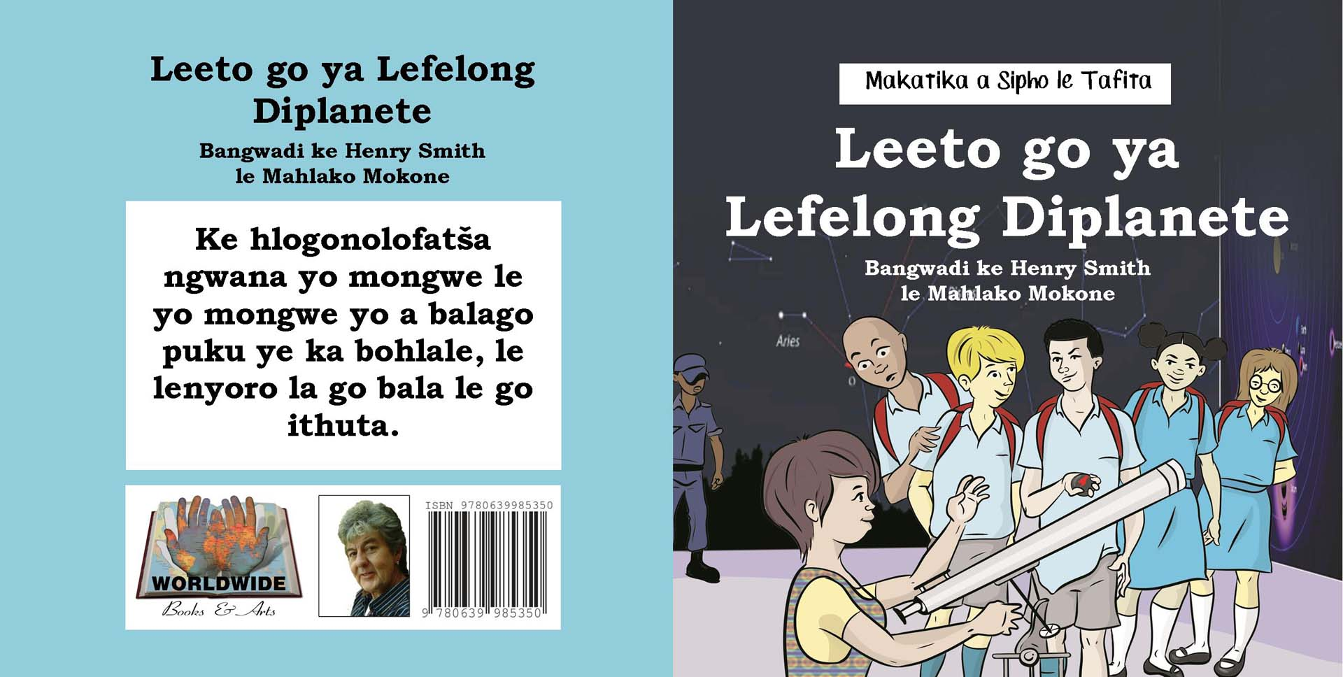 Leeto go ya Lefelong Diplanete by Henry Smith - R70.00
