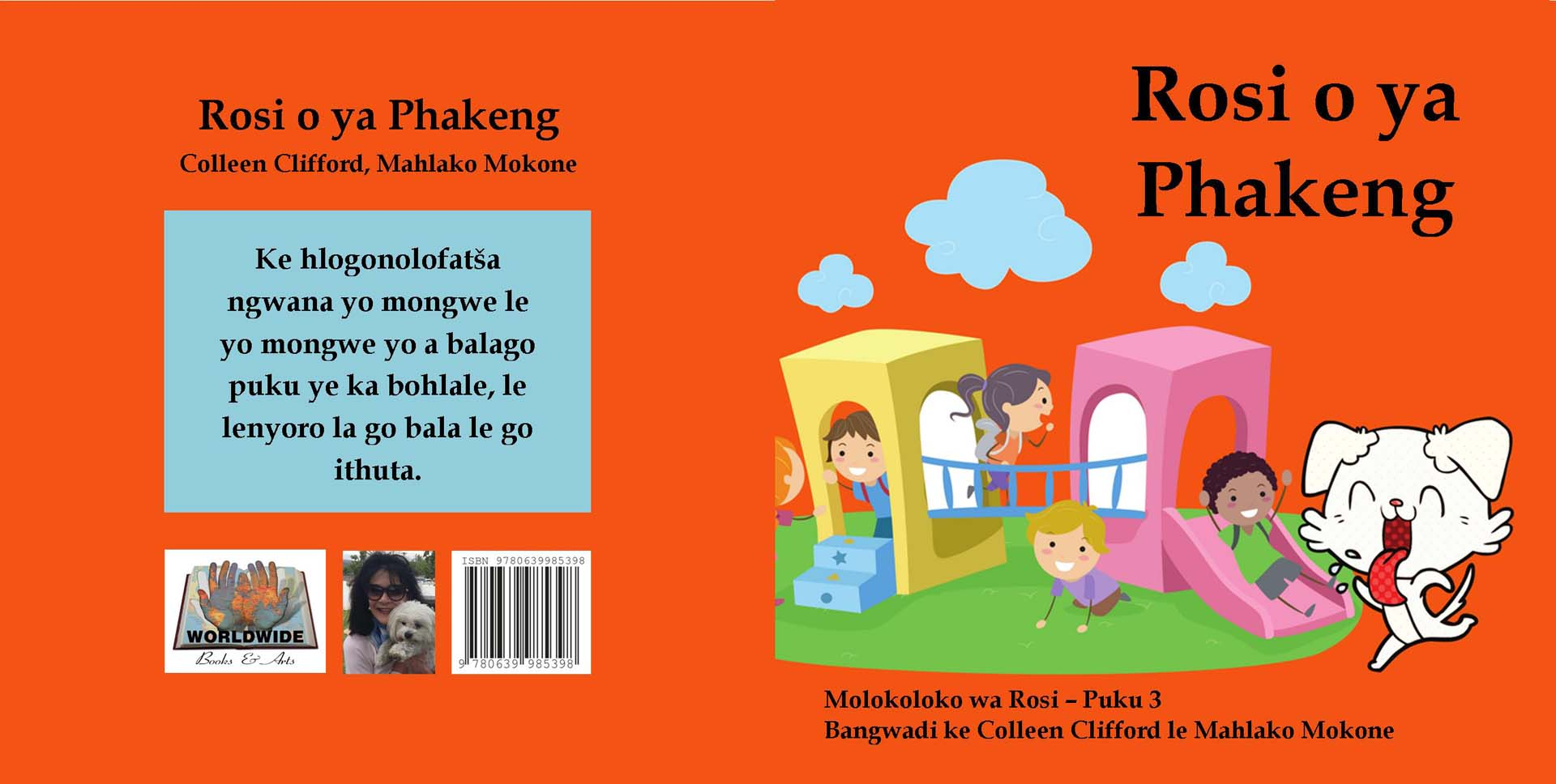 Rosi o ya Phakeng by Colleen Clifford - R70.00