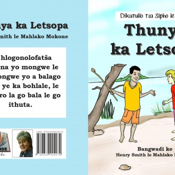 Thunya ka Letsopa by Henry Smith - R65.00
